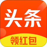 红包盒子2020最新app1.0