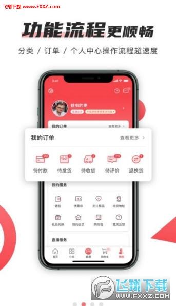 播米购app安卓版3.0.0.0截图2
