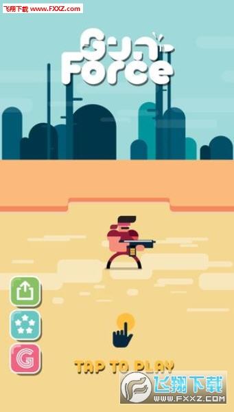 Gun Force安卓版1.0截图0