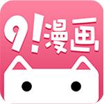 91漫画app无限阅币版1.0