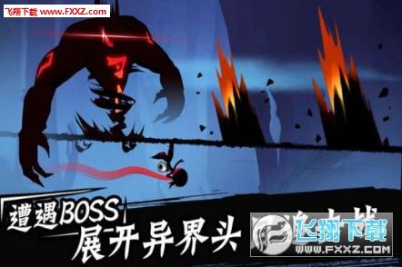忍者必须死3无限勾玉无敌版1.0.97截图1