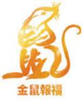金鼠报福app线上养殖赚钱版1.0