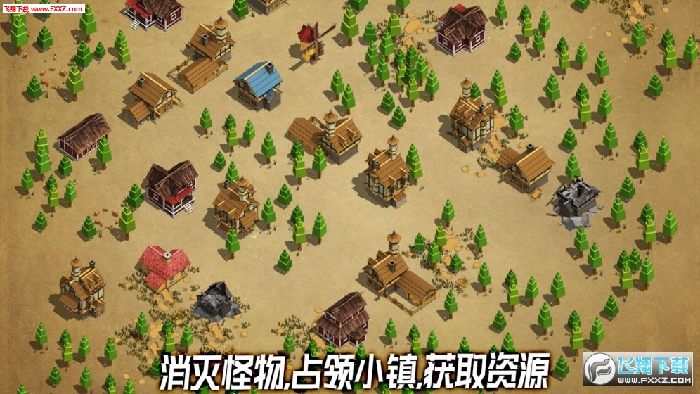 荒野农场道具全免版1.0截图1
