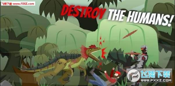 恐龙森林冒险手机闯关版0.4截图0