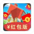 完美家园红包版 1.0