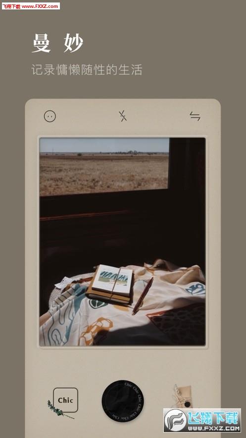 chiccam相机app官网版4.2截图1
