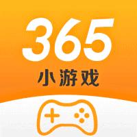 365小游戏盒子app爆赚邀请码v1.00.010