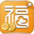 小福有礼免费关注公众号赚钱app1.0.0