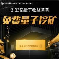 PEE量子计划app官方入口