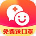 平安好医生免费送口罩app 6.23.2