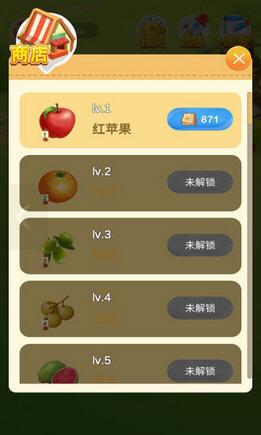 福气果园红包版1.0.6截图0