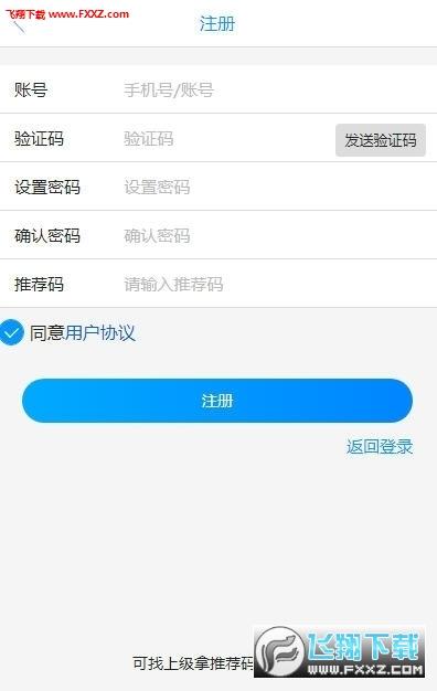 众帮任务平台app2020版3.2.35截图0