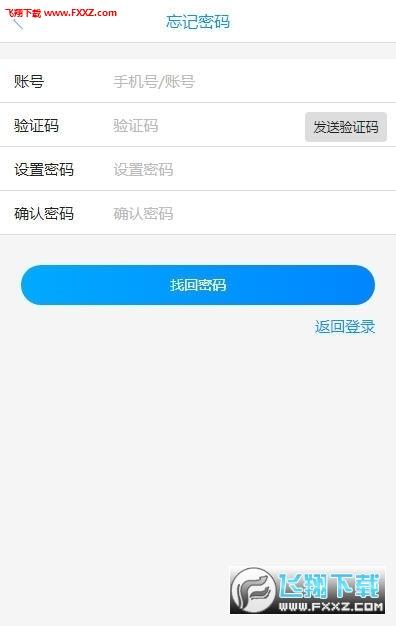 众帮任务平台app2020版3.2.35截图2
