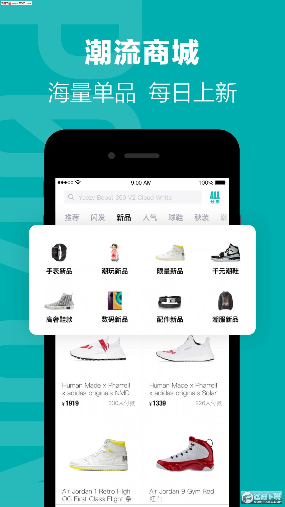 得物(毒)app官网正式版4.56.9手机版截图2