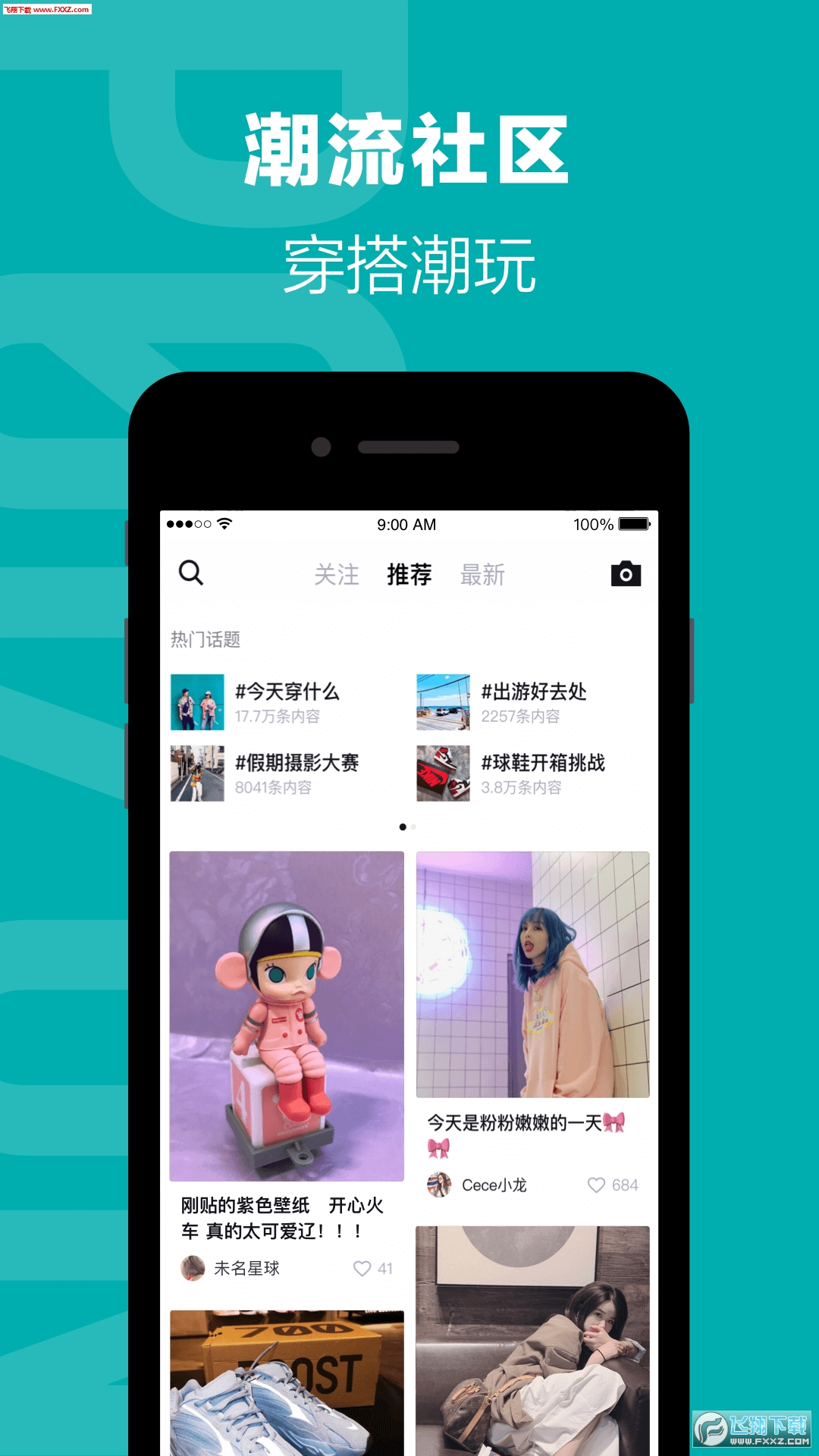 得物(毒)app官网正式版4.56.9手机版截图3