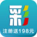 2020精选王中王资料大全中1免费版v1.0