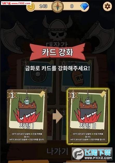海盗王桔子的诅咒安卓中文版1.0.2截图0