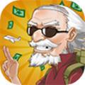 挖矿达人赚红包破解版v1.0