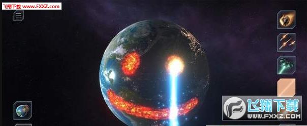 星球爆炸模拟器中文安卓版1截图1