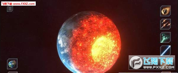 星球爆炸模拟器中文安卓版1截图2
