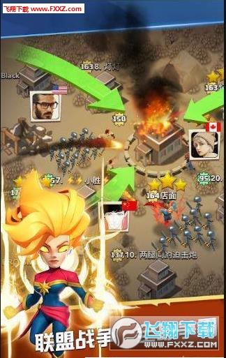 生存冲突超级战争官方最新版1.0.0截图2