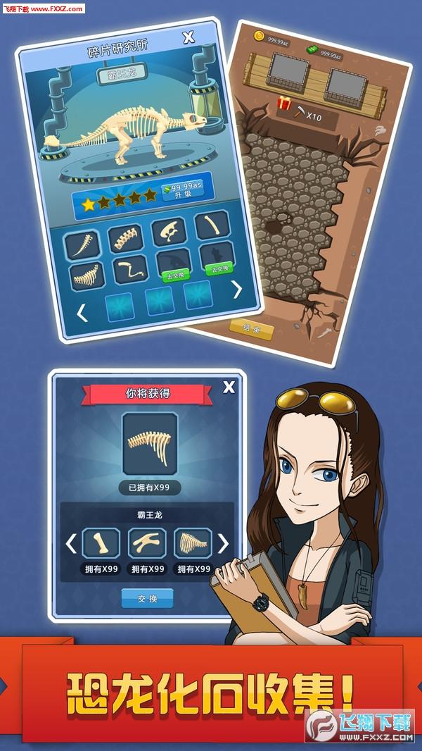 挖矿达人赚钱游戏appv1.0截图1