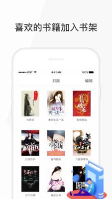 花生读书app最新安卓版1.0.5截图1