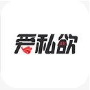 爱私欲app v1.0
