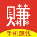 友money轻松赚零花app官网正式版1.0