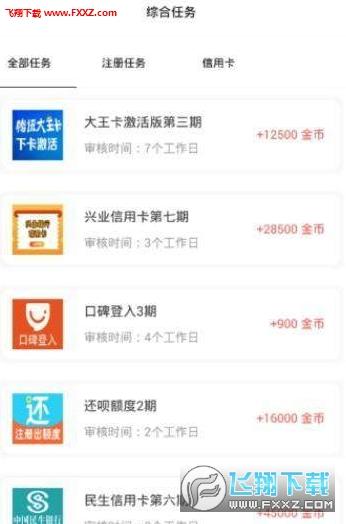 辣问互助答题赚钱app1.0截图1