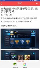 热文文app安卓版1.0截图1