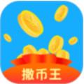 撒币王红包版赚钱软件1.0