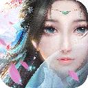 王者修仙双修3D版0.4.73