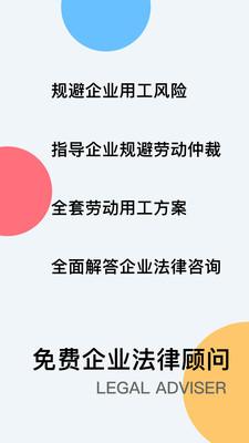 云台法务法律资讯app1.5.2截图3