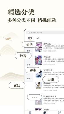 藏书阁app官方最新版1.0.1截图2