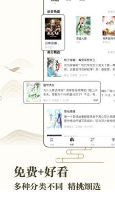 藏书阁安卓破解版app1.0.1截图1
