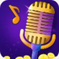 猜歌王者app赚红包版v1.0