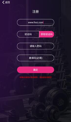 悦动app运动挖矿赚钱1.2.0截图2