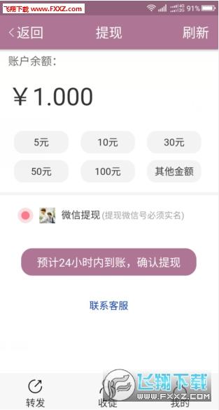 神龙资讯app安卓最新版1.0.0截图1