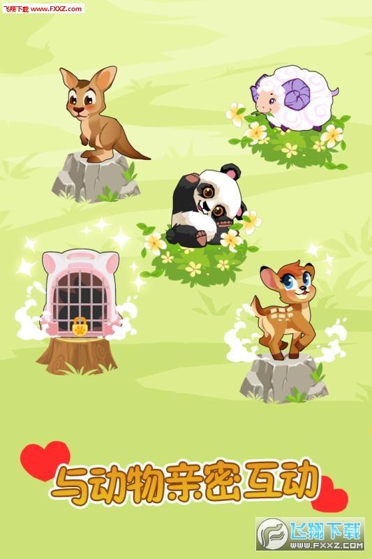 欢乐动物园赚钱版v1.0截图0