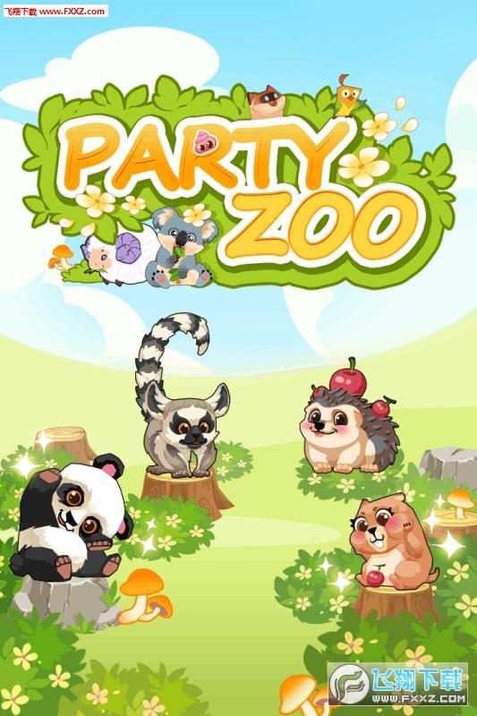 欢乐动物园赚钱版v1.0截图2