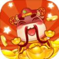 开心牧场游戏赚钱版v1.0