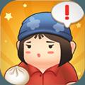 天天开铺子app免费v1.1.39