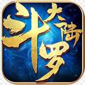 斗罗大陆区块链游戏赚钱app2020版1.0