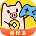 金猪试玩app官方版v1.0