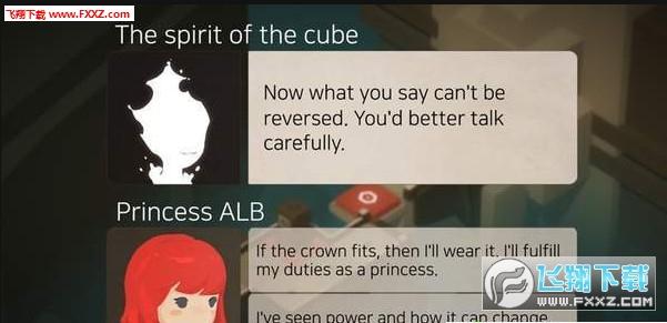 A.L.B.手机闯关版1.2截图2