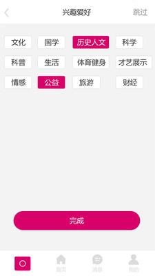 秀高文化app官方版1.0截图0