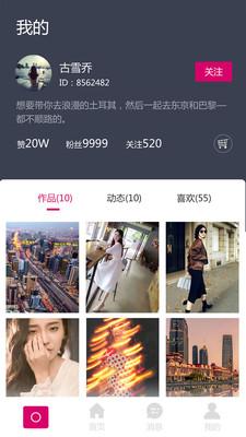 秀高文化app官方版1.0截图1