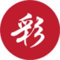 正版四肖中特期期准+四免费资料2020v1.0
