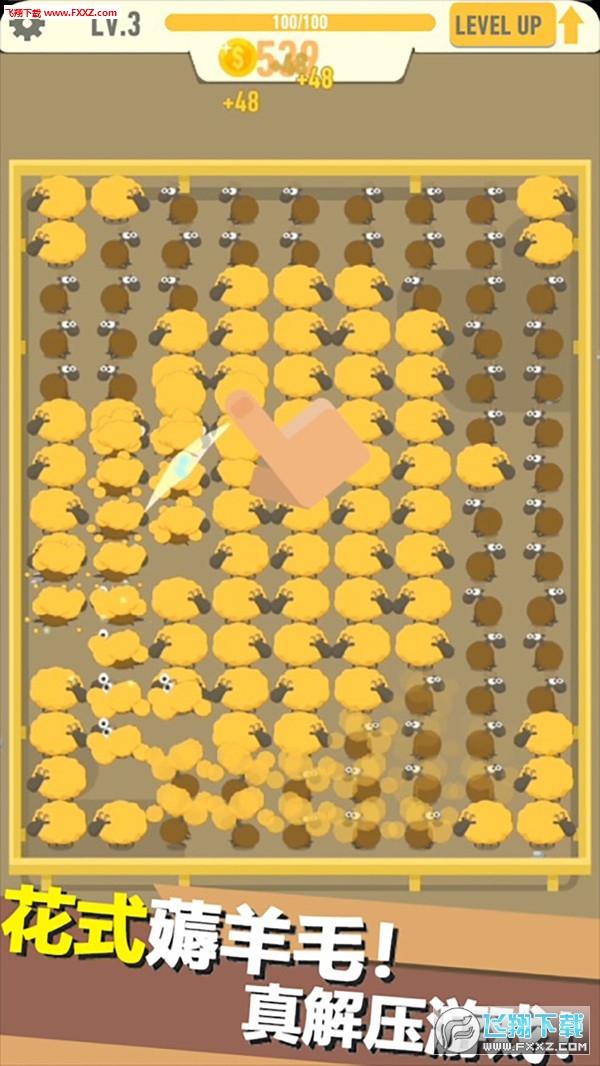 阳光摇钱树游戏赚钱appv1.0截图2
